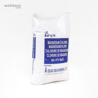 Magnesium Salt 25 kg sæk